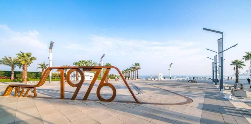 广东湛江保利原点字体景观设计|GVL怡境国际广场v原点武图片